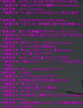 b0080594_142119.jpg
