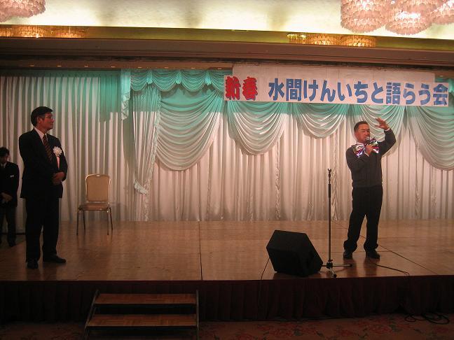 水間けんいちと語らう会_c0092197_19512181.jpg