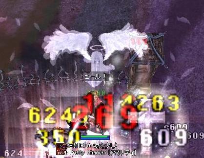 b0104698_3402957.jpg