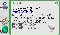 d0073120_19372698.jpg