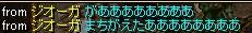 e0109226_22552441.jpg