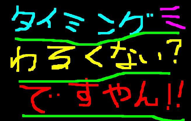 f0056935_20143761.jpg