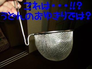 d0080336_1245430.jpg