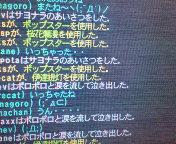 e0012344_021750.jpg