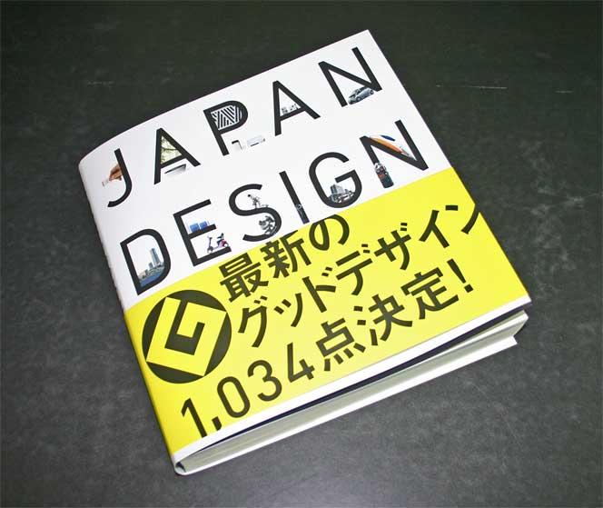 a0063845_19435269.jpg