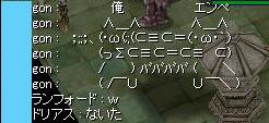 f0101176_253978.jpg