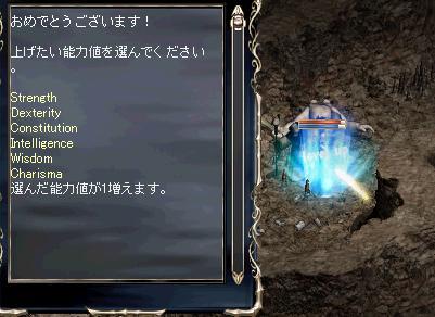 b0072781_22232320.jpg