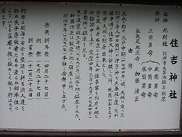 a0011792_2012941.jpg