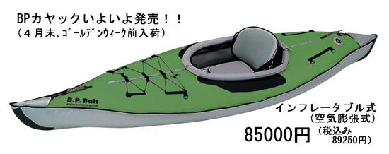 c0023804_20134357.jpg
