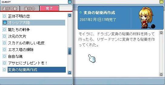 f0031809_3553216.jpg
