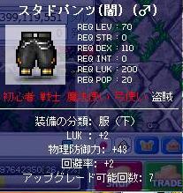 f0031809_3561335.jpg