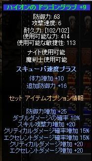 d0077013_1101165.jpg