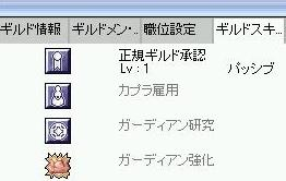 f0066514_351432.jpg
