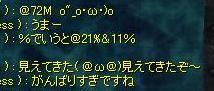 b0051419_1129477.jpg