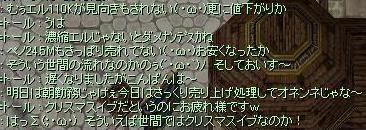b0051419_11461258.jpg