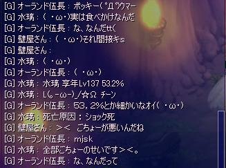 d0084319_8104316.jpg