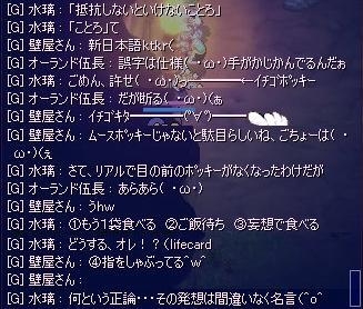 d0084319_813032.jpg