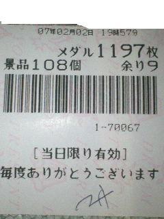 f0065228_181164.jpg