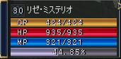 f0087533_1364194.jpg