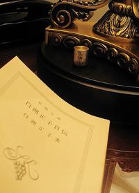 リッツカールトン大阪/\'07 January(2)_b0035734_17252035.jpg