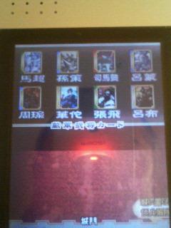 f0042340_1195948.jpg