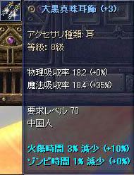 d0078044_20232341.jpg