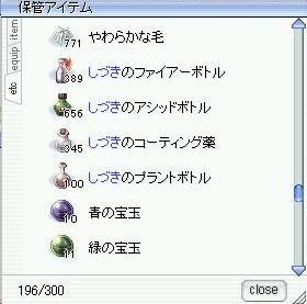 e0066552_16513739.jpg