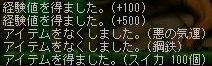 f0047359_22134255.jpg