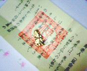 d0045063_20124720.jpg