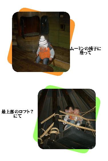 f0054868_18552970.jpg
