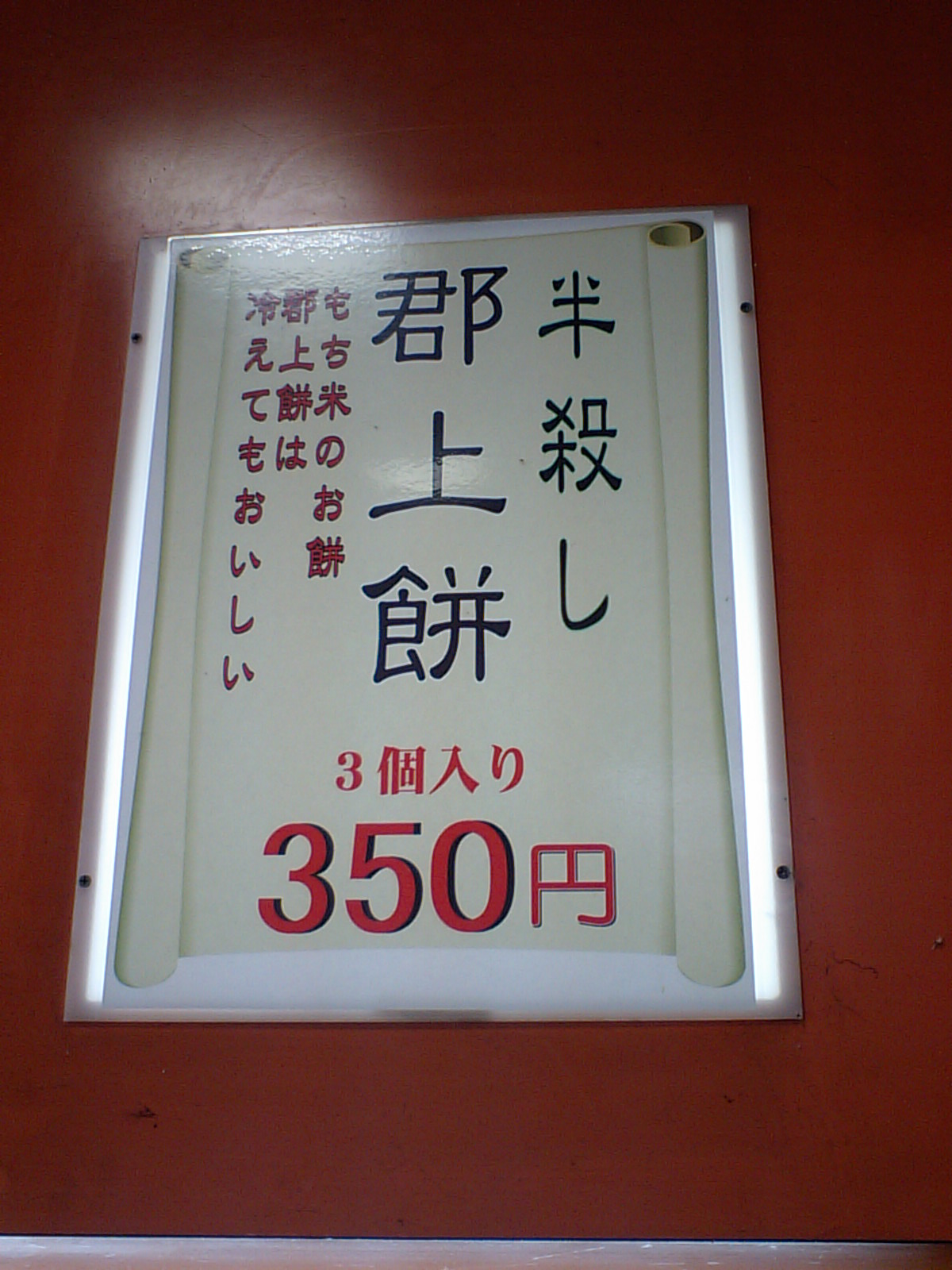 a0093677_12343584.jpg