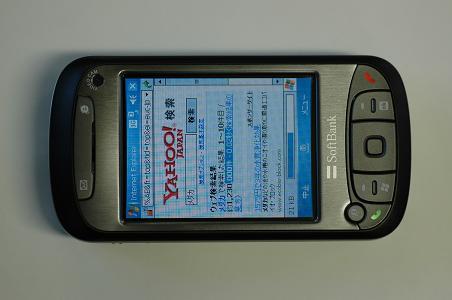 f0054079_17171544.jpg