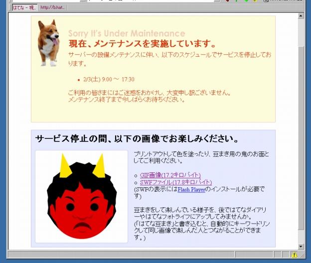 b0029688_950505.jpg