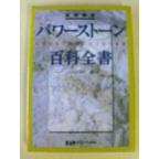 f0035996_2048436.jpg