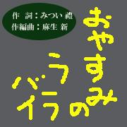 d0095910_1985434.jpg