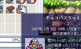 b0102513_19203868.jpg