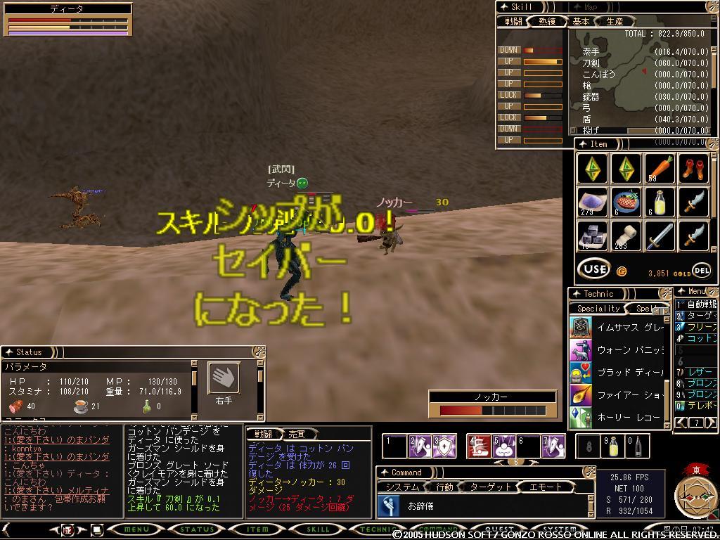 c0086314_11443845.jpg