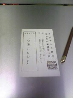 e0081517_2012388.jpg