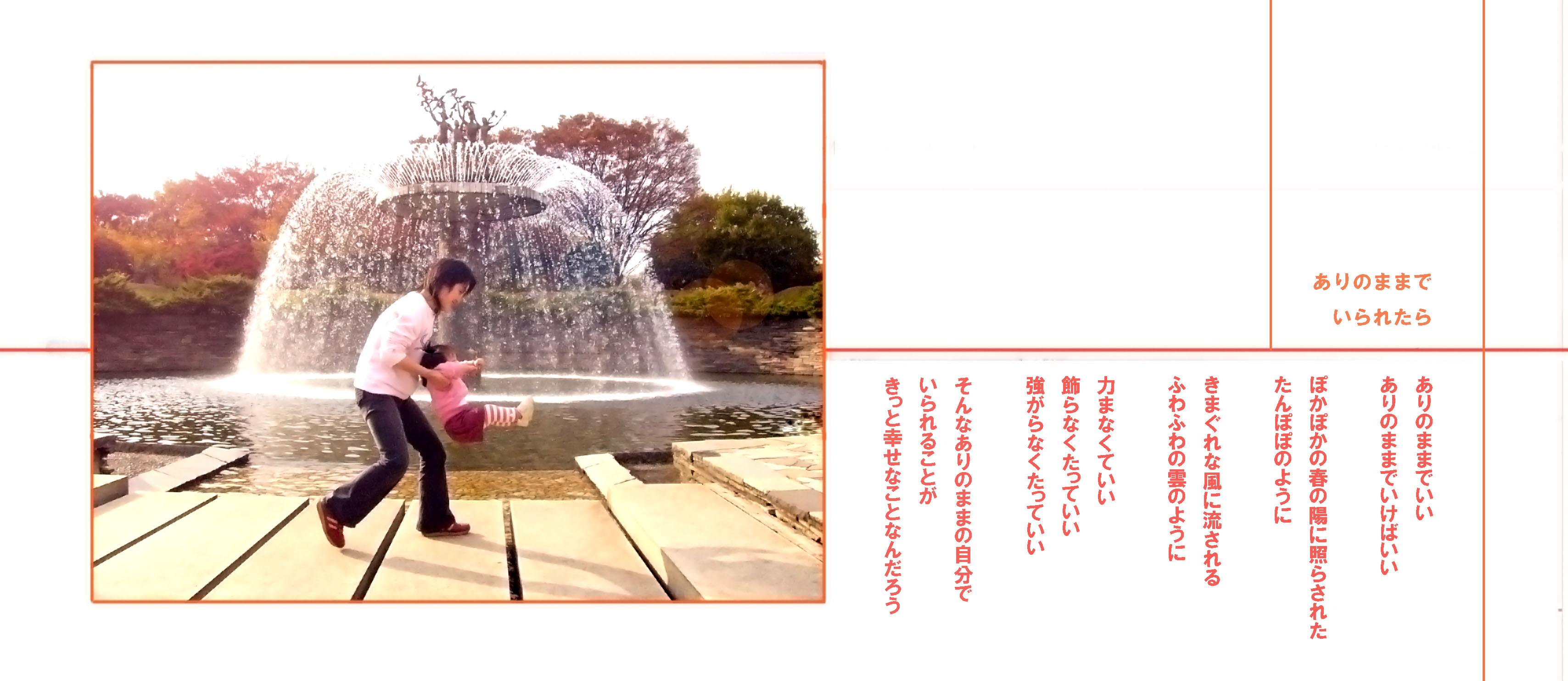 c0112724_1227050.jpg