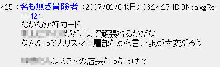 b0079425_7102044.jpg