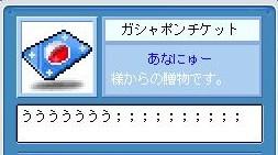 f0102630_1955655.jpg