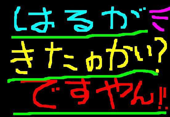 f0056935_1811934.jpg