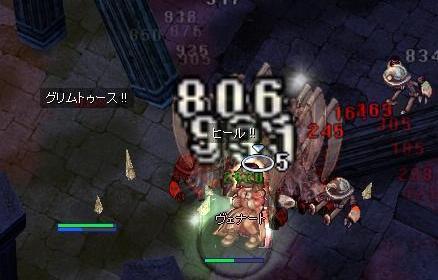 b0053841_28062.jpg