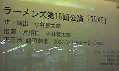 b0068541_17443764.jpg
