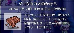 e0107543_1347442.jpg