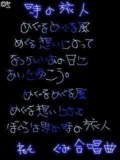 e0099047_12573894.jpg