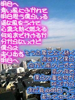 e0099047_12581025.jpg