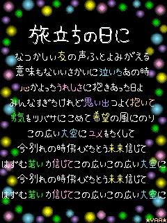 e0099047_12591229.jpg