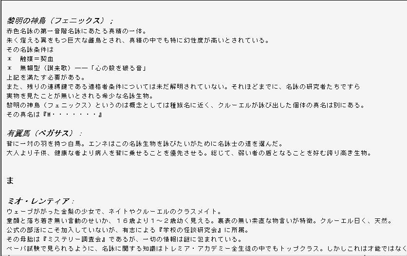 f0084850_1922346.jpg