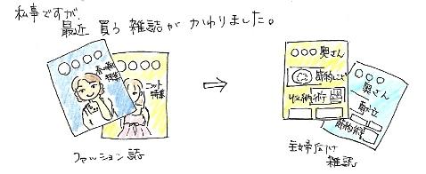 f0113455_2224498.jpg